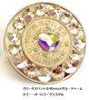 画像4: 【DECORE FOR GOLF デコレフォーゴルフ】クローネスペシャル40mm メダル (4)