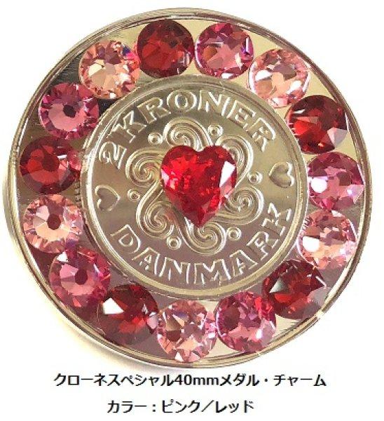 画像1: 【DECORE FOR GOLF デコレフォーゴルフ】クローネスペシャル40mm メダル (1)