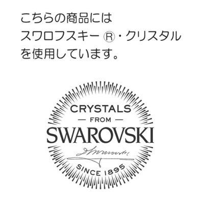 画像1: ネームプレート【花火柄】 with SWAROVSKI