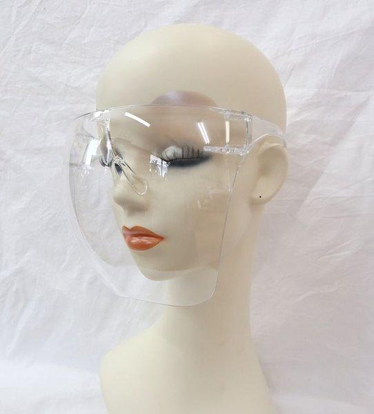 画像1: メガネ屋さんが作ったプロテクトフェイスガード  サングラスタイプ  視界くっきり 繰り返し使える 男女兼用 (1)